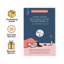 I Want To Die But I Want To Eat Tteokpokki 2 Bonus Stiker & Pin
