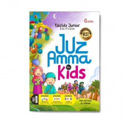 JUZ AMMA FOR KIDS // PUSTAKA AL-USWAH