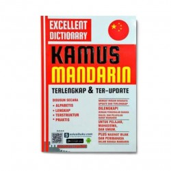 Kamus Mandarin : Excellent Dictionary