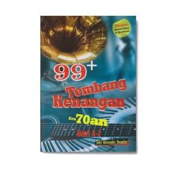 99+ Tembang Kenangan Era 70An