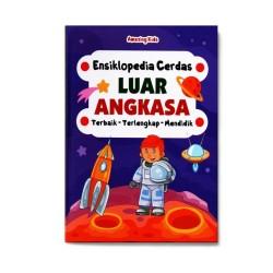 Luar Angkasa: Ensiklopedia Cerdas