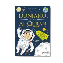 Duniaku Dalam Al-Quran