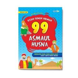Kisah Penuh Hikmah: 99 Asmaul Husna