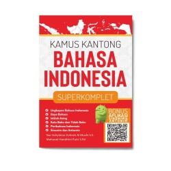 Kamus Kantong Bahasa Indonesia Superkomplet
