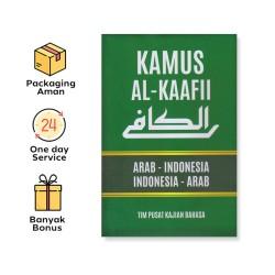 KAMUS AL-KAAFII ARAB-INDONESIA INDONESIA-ARAB