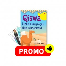 Qiswa, Unta Kesayangan Nabi Muhammad